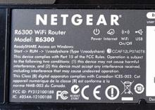 Netgear R6300 - DD-WRT Wiki